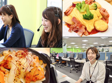 株式会社テレコメディア ※徳島コールセンターの画像・写真