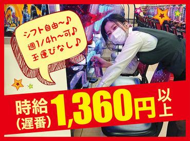 株式会社山和プレイザ 一番舘新座店の画像・写真