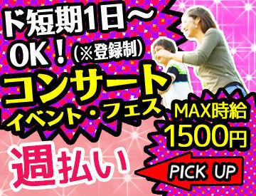 アシスト・ジャパン株式会社 名古屋営業部の画像・写真