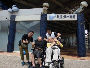 福祉ホーム ひまわりホーム(身体障がい者施設) [NPO法人 フットワーク新宿] の画像・写真