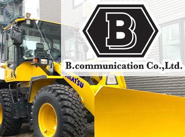 株式会社Bコミュニケーションの画像・写真