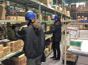 吉川運輸株式会社 築港栄町営業所の画像・写真