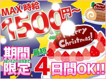 株式会社九州フジパン 熊本工場の画像・写真