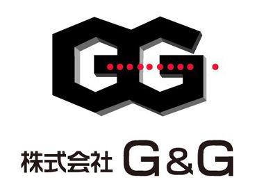 株式会社G&Gの画像・写真