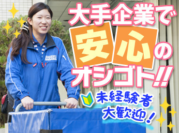 佐川急便株式会社 長崎営業所の画像・写真