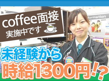 ファミリーマート ナカムラ二子新地店の画像・写真
