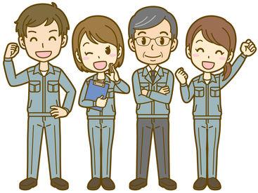 株式会社平山 神奈川営業所 ※厚木エリアの画像・写真
