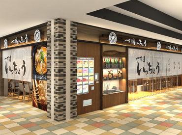 名古屋コーチン弌鳥 グローバルゲート店の画像・写真