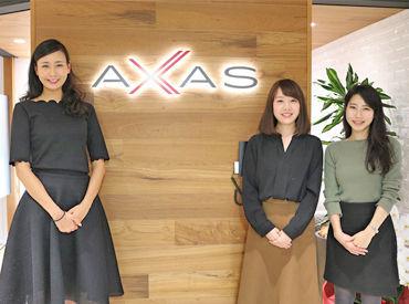 アクサス株式会社の画像・写真