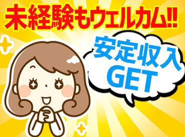 株式会社ビート 神戸支店の画像・写真