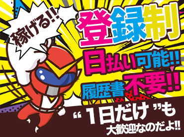 キャリアップ株式会社 大阪支社[001] の画像・写真
