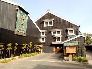 中埜酒造株式会社の画像・写真