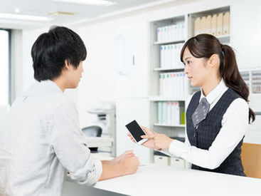 株式会社フィールドサーブジャパン 大阪支店の画像・写真