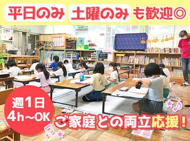 学童保育所けやきクラブの画像・写真