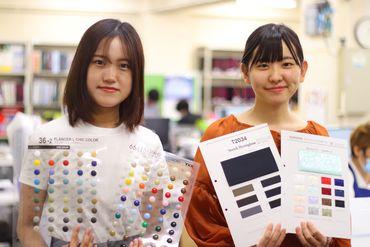 清原株式会社 東京支店 【アパレル関連部署】の画像・写真