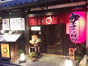 先斗町すいしん 本店の画像・写真