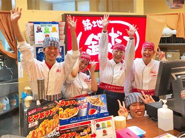 築地銀だこkitchen 名古屋mozoワンダーシティ店の画像・写真