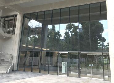 株式会社東京ドームスポーツ (勤務地:文京スポーツセンター)の画像・写真