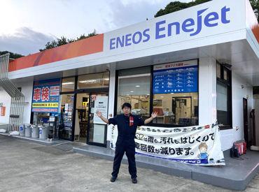 株式会社長谷川 大宮インターチェンジSSの画像・写真