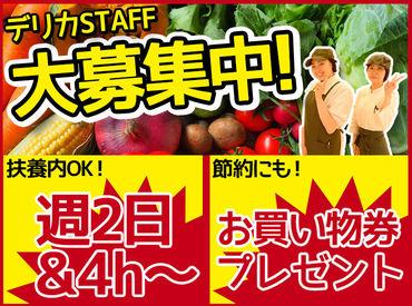 彩裕フーズ株式会社の画像・写真