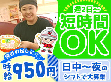 ラーメン山岡家 旭川東光店の画像・写真