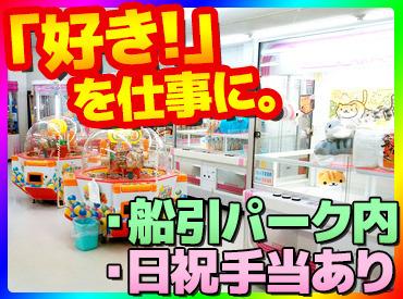株式会社昭和技研ビバサーカス船引の画像・写真
