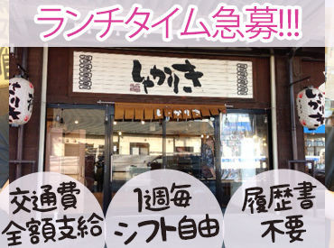 高橋製粉株式会社の画像・写真