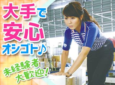 佐川急便株式会社 川崎多摩営業所の画像・写真