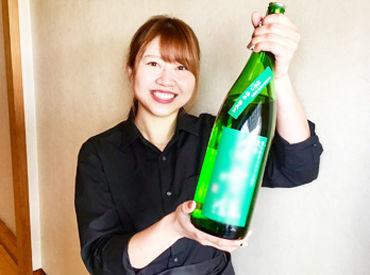 IZAKAYAゆりちゃん ※2021年2月2日OPENの画像・写真