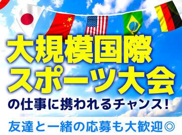 東宝総合警備保障株式会社  秋葉原エリアの画像・写真