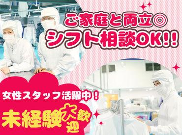 株式会社白興 戸田工場の画像・写真