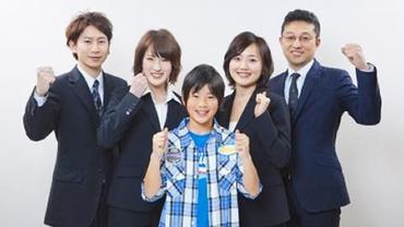 家庭教師のトライ 行政事業部 ※勤務地:千葉県千葉市の画像・写真