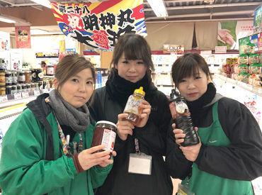 生鮮&業務スーパー ボトルワールドOK 大安寺店の画像・写真