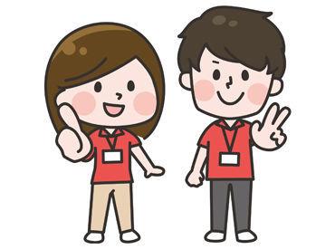 株式会社リージェンシー 仙台支店/SDMB201224001Rの画像・写真