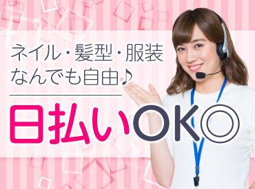 株式会社ジャストファイン(梅田オフィス)/UM0414の画像・写真