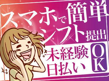 日伸セフティ株式会社 相模大野支店の画像・写真