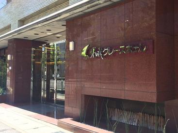 嵯峨グレースホテルの画像・写真