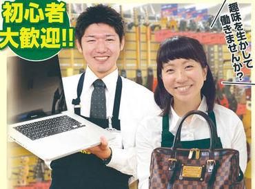 オフハウス 長崎大村店の画像・写真