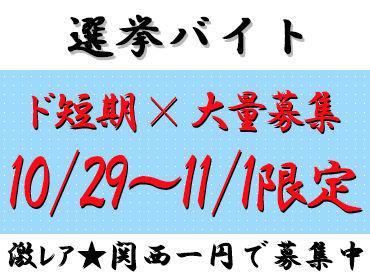 株式会社ユニティー 梅田支店 ※大和郡山市エリアの画像・写真