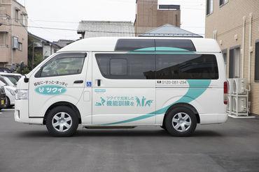 ツクイ浜松大平台【2543】の画像・写真
