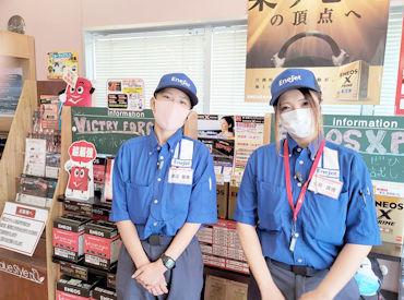 株式会社アセント ※県央エリアの画像・写真