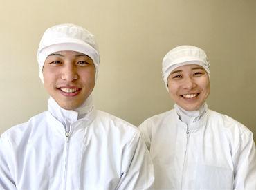 くら寿司株式会社 埼玉センター 製造部の画像・写真