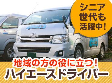 千葉中央バス株式会社 いすみ営業所の画像・写真
