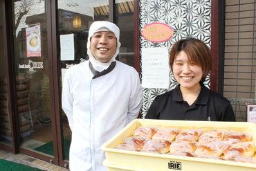 バックハウスイリエ園田本店(配送)の画像・写真