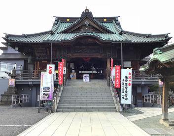 成田山川越別院の画像・写真