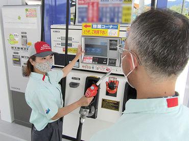 相光石油株式会社の画像・写真