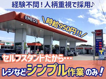 株式会社ENEOS ジェイクエスト北茨城店の画像・写真