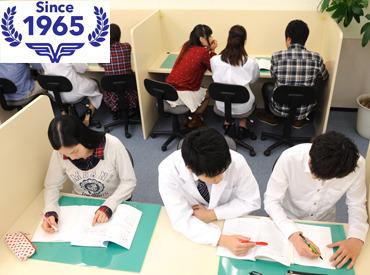 個太郎塾 野田教室の画像・写真