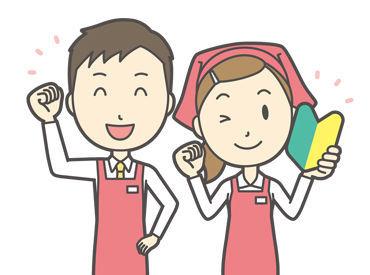 鮮天株式会社の画像・写真