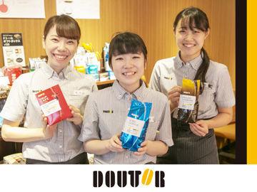 株式会社ドトールコーヒーの画像・写真